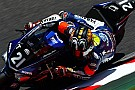 Yamaha names line-ups for Suzuka 8h title defence