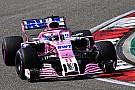 Fórmula 1 Pérez cree que Bakú puede ser un parámetro para Force India