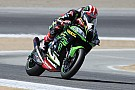 WSBK Rea commence son week-end californien par un carton plein !