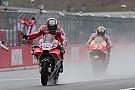 MotoGP MotoGP日本GP決勝:雨中の大激闘。制したドヴィツィオーゾ今季5勝目