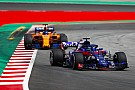Honda berharap kemitraan Red Bull
