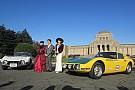 Vintage 2016年クラシックカー・フェスティバル開催。秋晴れの神宮外苑が賑わう