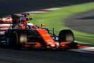 Formule 1 Honda - Un défaut structurel du réservoir d'huile ?