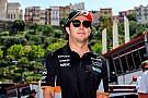 Перес: У Монако все може вийти дуже добре або дуже погано