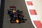 Abu Dhabi GP3: Red Bull junior Kari scores maiden win