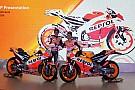 MotoGP Honda, 2018 MotoGP motosikletini tanıttı