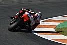 MotoGP 浮き彫りになった課題と見えた成長、日本人ライダーそれぞれの最終戦