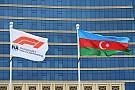 Azerbaycan GP: Perşembe gününden en iyi kareler