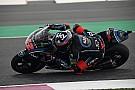 Moto2 Bagnaia gana el Gran Premio de Qatar en Moto2