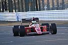 General 鈴鹿ファン感にフェラーリ640が初登場、往年のV12サウンドを響かせる