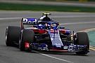 F1 予選で痛恨のミス! ガスリー「攻めすぎてミスを犯してしまった」