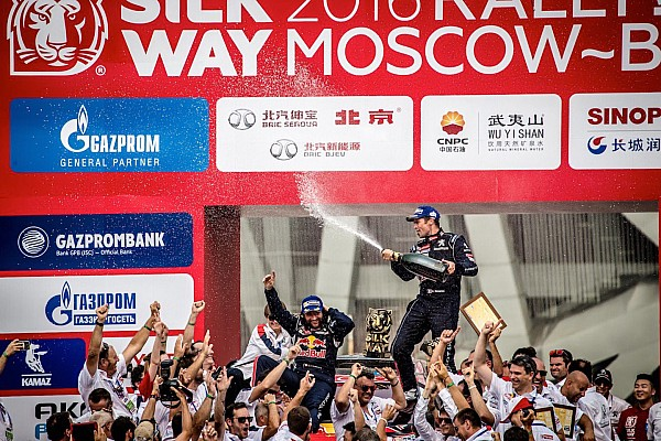 其他拉力赛 比赛报告 2016丝绸之路拉力赛圆满落幕 北京鸟巢见证英雄登台