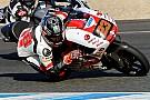 Moto3 Moto3:アントネッリが開幕戦カタールでPP。佐々木・鳥羽は4-5番手!
