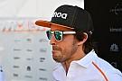 A McLaren 19-re lapot húz: ismerik a paklit?