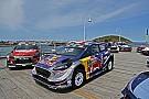WRC La réglementation 2017 ? Un
