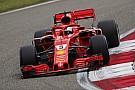 F1 2018: ecco gli orari TV di Sky e TV8 del GP di Baku
