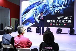 General 新闻稿 首届中国电子竞速大赛将于五月举行