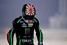 """Zarco: """"Liderar una carrera de MotoGP ya no es solo una esperanza en mi cabeza"""""""