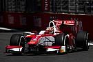 FIA F2 Baku F2: Leclerc grabs fourth pole in a row