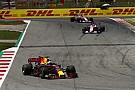 Red Bull і Force India не вважають одна одну за суперників