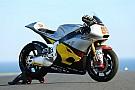 Вкрадено чемпіонський мотоцикл Тіто Рабата
