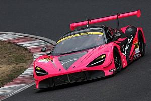 マクラーレン・カスタマー・レーシング・ジャパン、今季のスーパー耐久参戦は見送り
