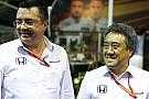 Vor Saisonbeginn: McLaren bot Honda F1-Sabbatjahr an