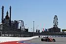 Vettel, en pole: La Ferrari était