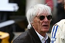 Bernie Ecclestone culpa a McLaren del fracaso con Honda