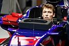 Toro Rosso підтвердила заміну Квята на Гаслі в Малайзії
