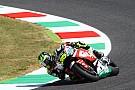 Гран Прі Італії: Кратчлоу на останніх хвилинах виграв другу практику