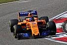 Alonso tidak puas menangi duel lawan Vettel