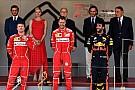 "F1 莱科宁:不能在摩纳哥获胜将让我像去年一样""沮丧"""