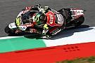 【MotoGP】クラッシュ影響しQ1落ちのクラッチロー「ザルコが速い」