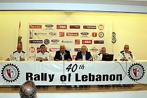 بطولة الشرق الأوسط للراليات أخبار عاجلة بدء العدّ العكسي لانطلاق رالي لبنان الدولي في نسخته الـ40