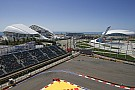 F1 La FIA se asegura de que los pilotos no saquen ventaja de la curva 2 de Sochi