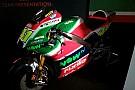 Aprilia presenta su MotoGP para 2017
