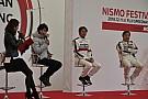 【NISMO Fes】星野監督「来年は佐々木でいく」と爆弾発言!?