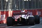 Формула 1 Новою назвою Force India стане Force 1?