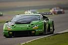 Blancpain Endurance Гонщики Grasser Lamborghini стали чемпіонами Blancpain Endurance