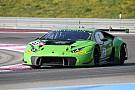 Blancpain Endurance Blancpain Endurance Монца: перемога Lamborghini після аварії на старті