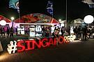 Rajongói tömeg a Szingapúri Nagydíjon