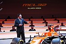 Formula 1 Brown says McLaren's budget remains