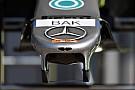 Formel 1 Formel-1-Technik: Detailfotos beim GP Aserbaidschan in Baku