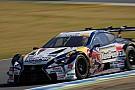 Super GT Super GT Motegi: Meski Nissan menang, Lexus rebut gelar 2017