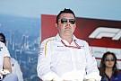 Fórmula 1 McLaren: