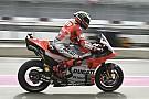 MotoGP Suzuki решила переманить Лоренсо из Ducati