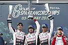 Alonso gana y Pechito López segundo en las 6 Horas de Spa