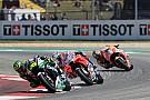 MotoGP Crutchlow: