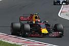 Red Bull y McLaren apuestan fuerte por el ultrablando en Spa